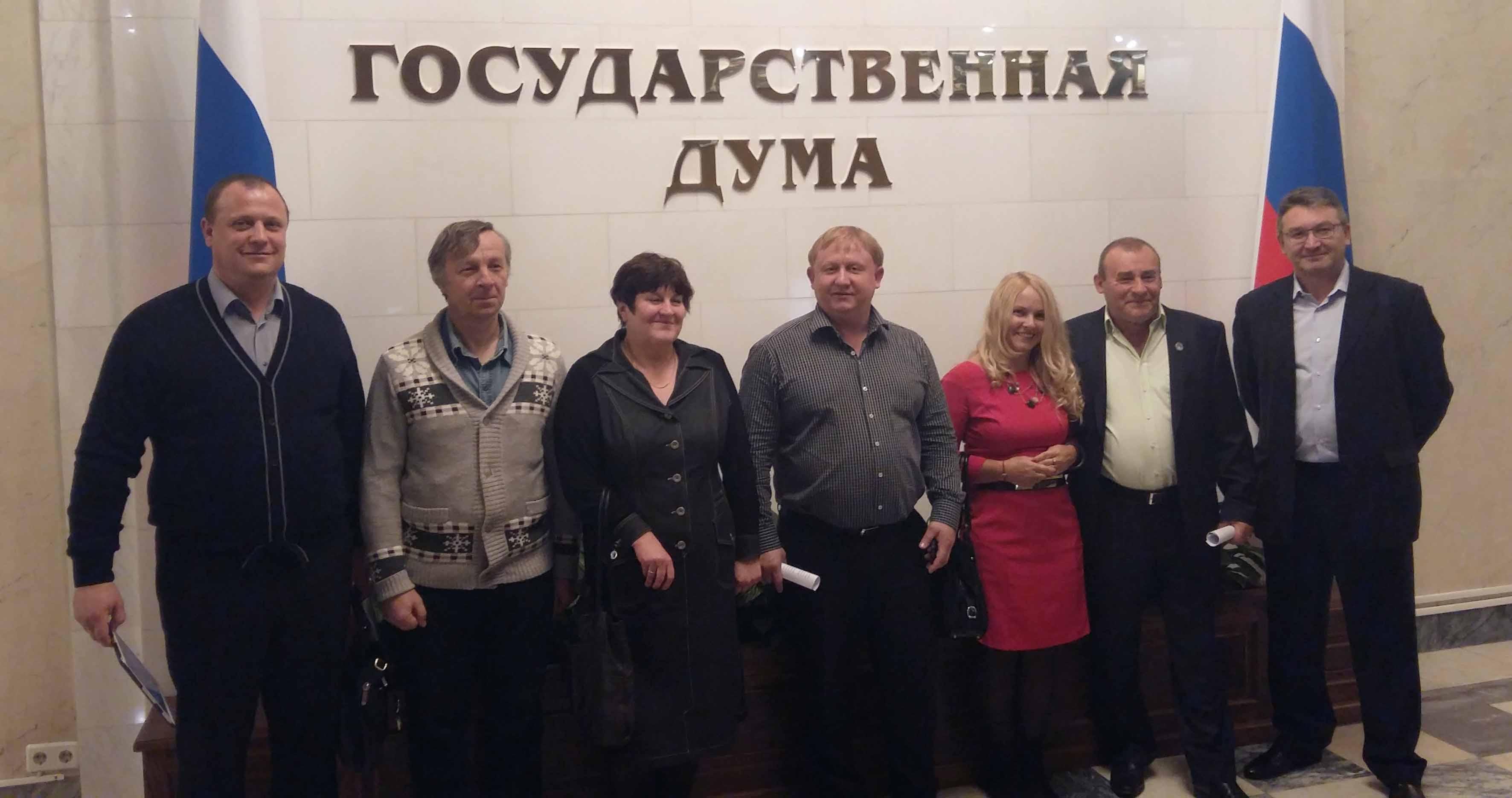 Члены МПВП Участники заседания.jpg